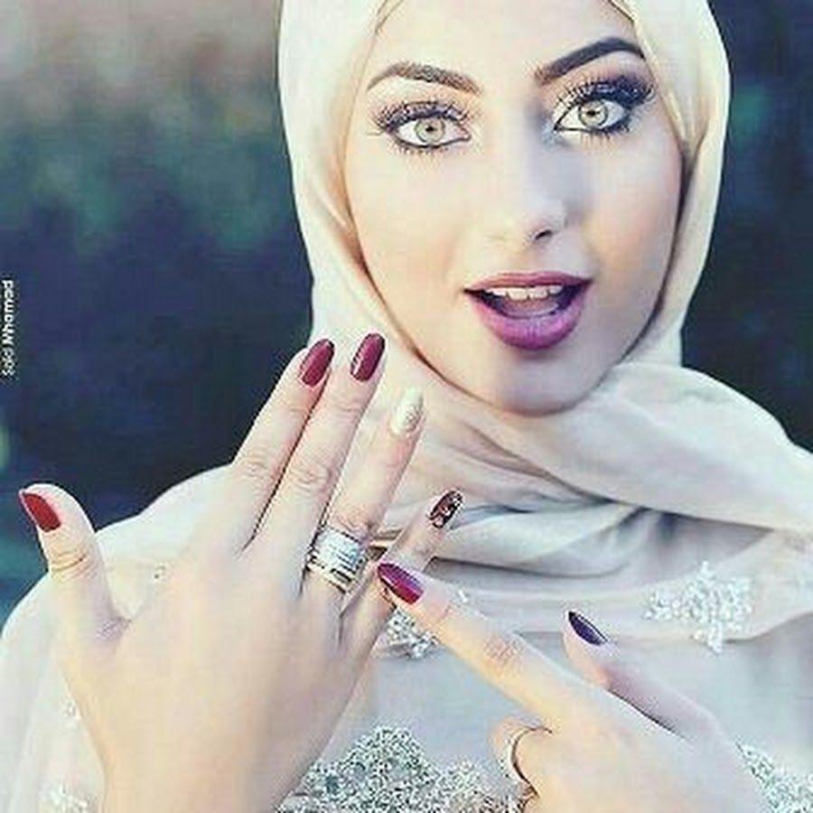 نتيجة بحث الصور عن صور بنات محجبات 2017 Beautiful Hijab Arab Beauty Beautiful Eyes