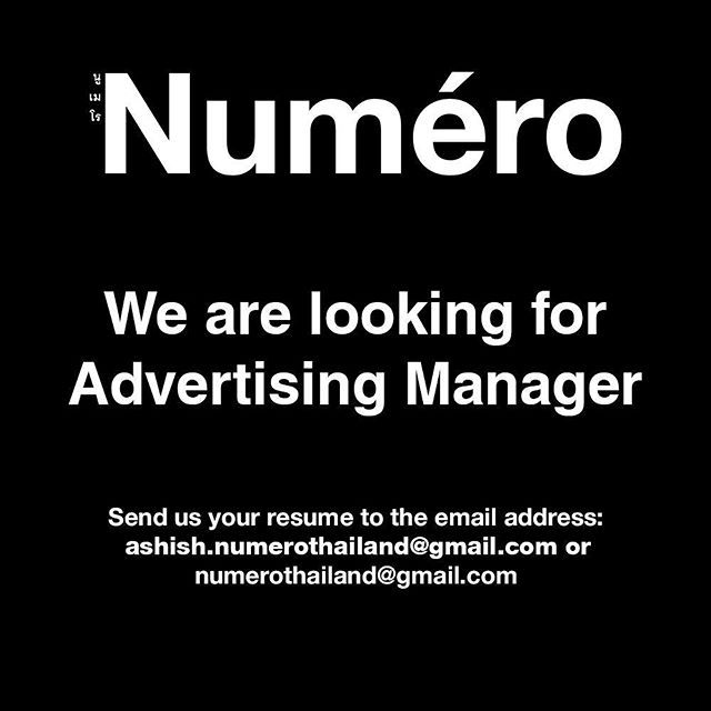 Urgent!!! We are hiring Advertising Manager Send your resume to - advertising manager sample resume
