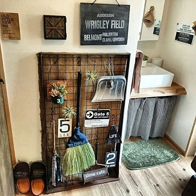 バス トイレ サニタリー 見せる収納 お掃除グッズ コロコロカバー