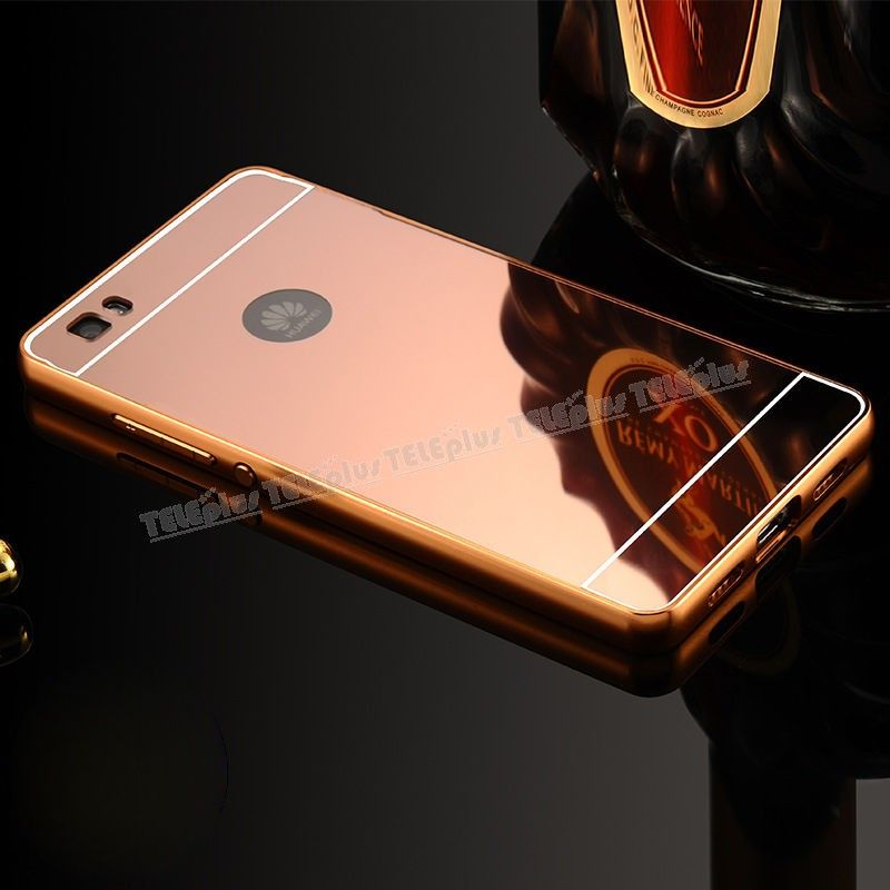 coque huawei p8 lite 2016 rose gold
