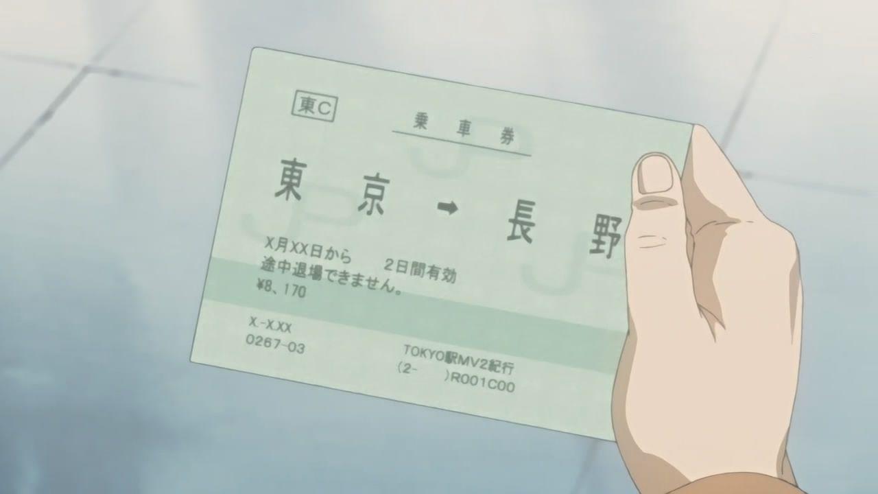 Nabari no ou nabari anime travel