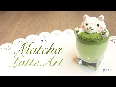 How to Make 3D Latte Art - Matcha Green Tea Paper Clay Tutorial - YouTube