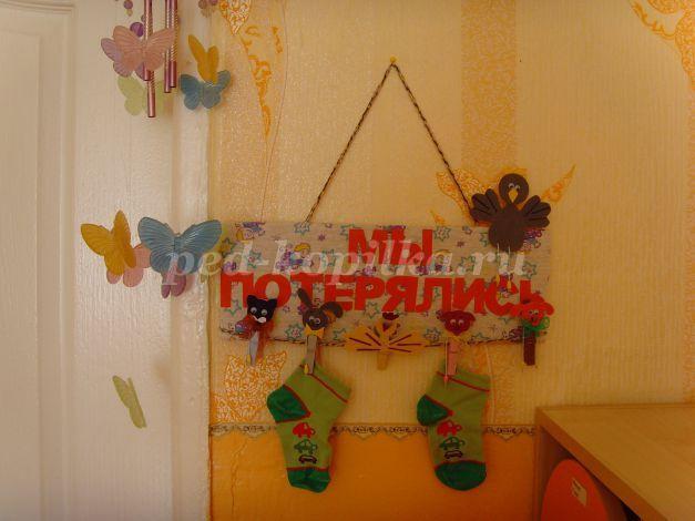 Оформление приемной комнаты для детского сада своими руками 575