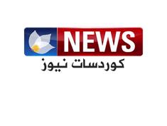 Kurdsat Broadcasting Corporation Is The Second Kurdish Language Satellite Television Station In Iraqi Kurdistan Broadcastin Live Tv Streaming Tv Tv Channels