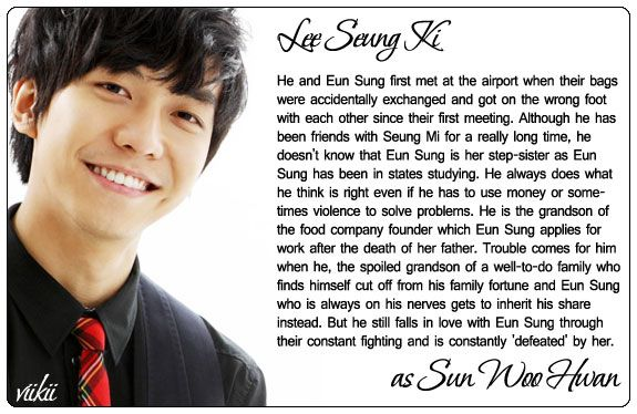 Lee Seung-Gi's character in Shining Inheritance / Brilliant Legacy