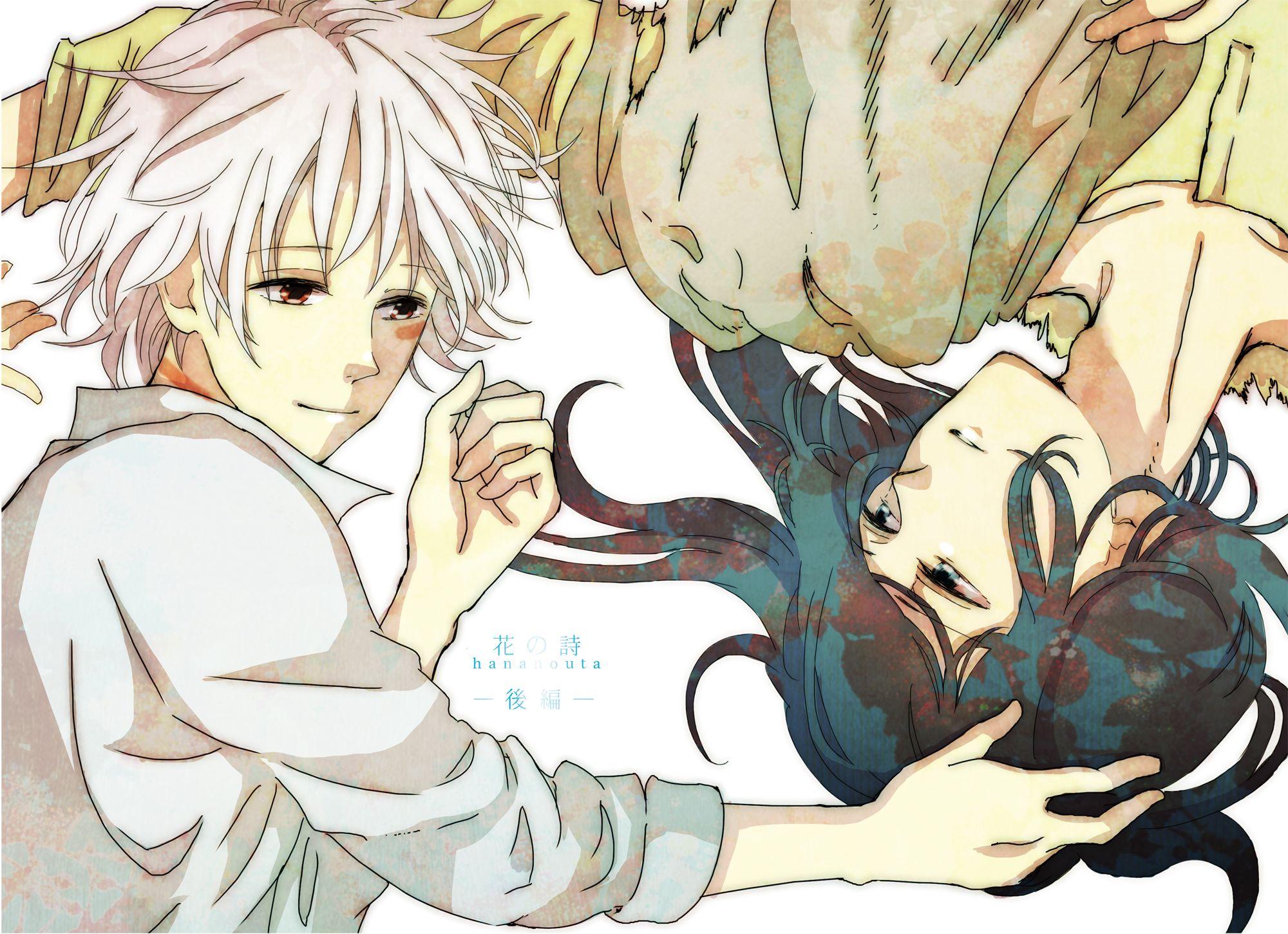 No.6, Nezumi, Shion