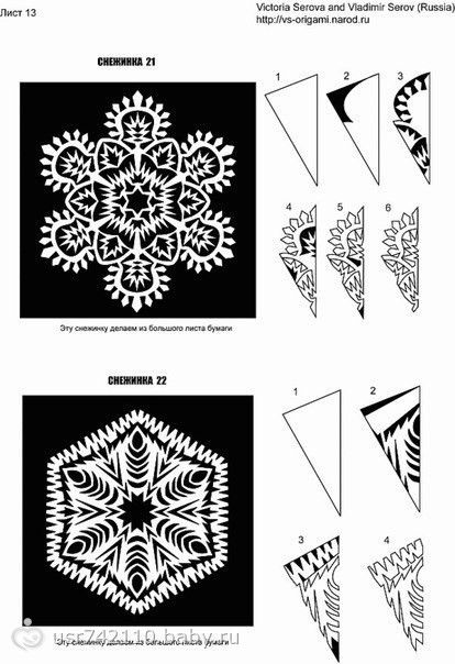 Paper snowflake cutting PATTERN tips and more tips Pinterest - snowflake template