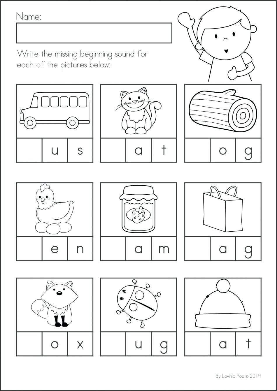 Beginning Middle End Worksheets K Mazes Literacy
