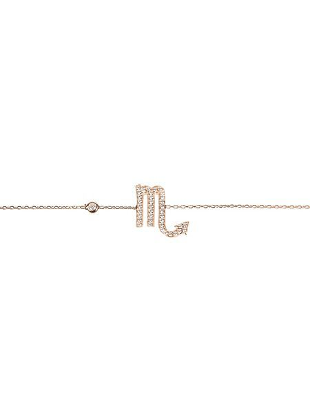 Zodiac scorpio bracelet rose  22ct rosegold plated sterling silver bracelet. Scorpio: Oct 23 - Nov 21. Dimensions: 14.5cm - 17cm      Bracelets & Bangles     Sterling Silver     Guaranteed against manufacturing defects     Rose gold plated     Round cut     Cubic Zirconia     Clean with soft damp cloth     Fashion Jewellery