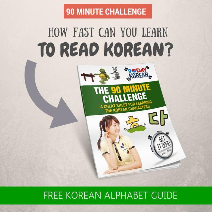한양 한국어 Hanyang Korean 1 PDF (Textbook, Workbook, Grammar