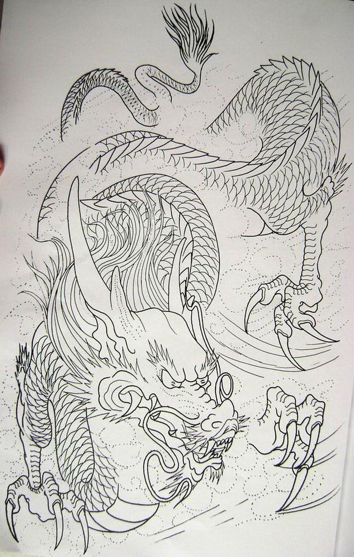 Dragon 6 From My Book Desenhos De Tatuagem De Dragao