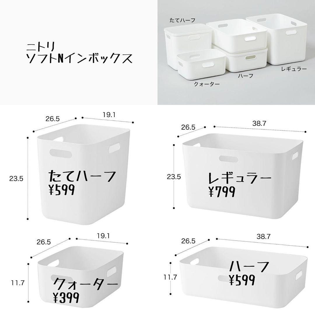 ボックス イン ニトリ n