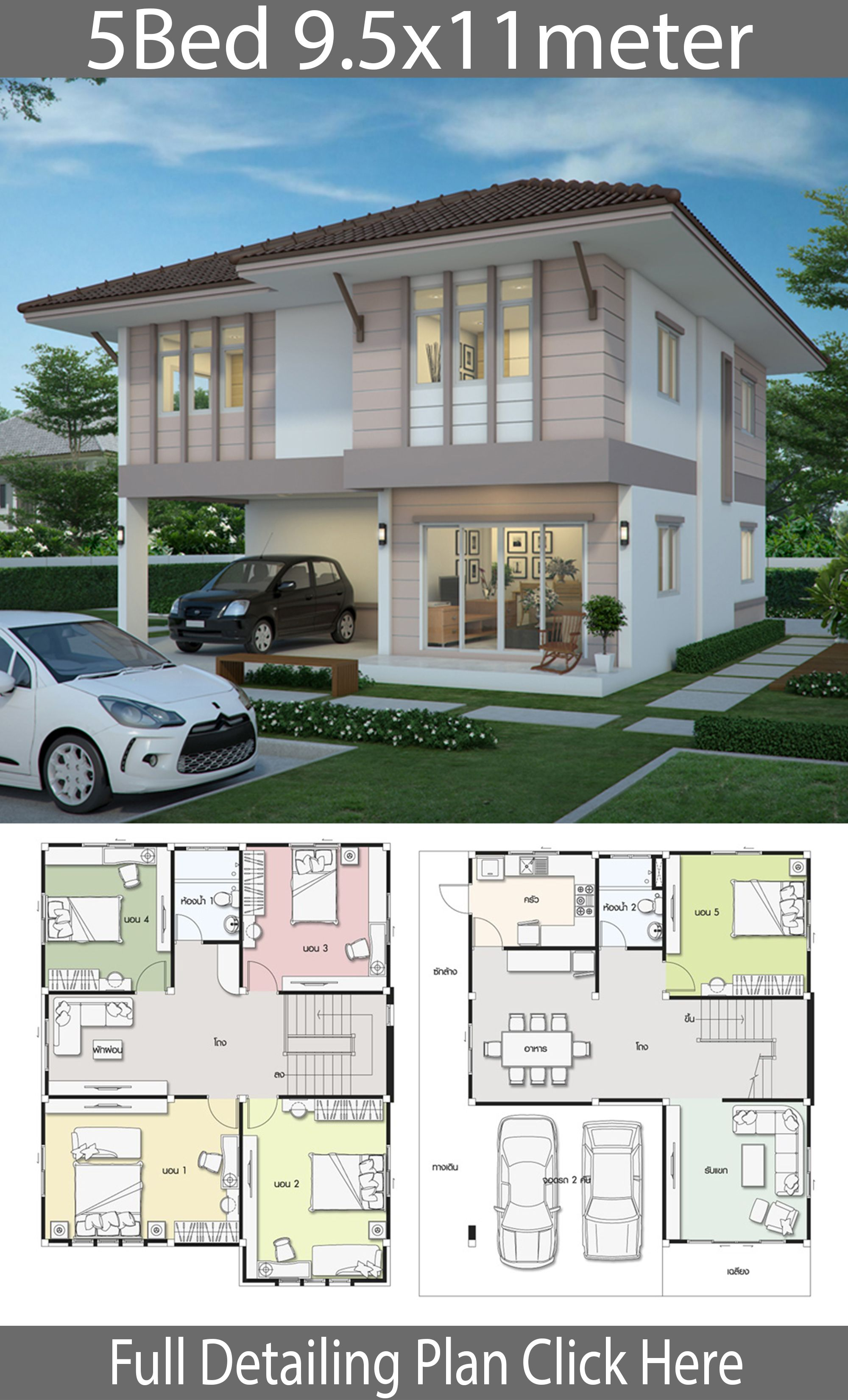 House Design Plan 9 5x11m With 5 Bedrooms House Idea Arsitektur Rumah Denah Rumah Rumah Indah
