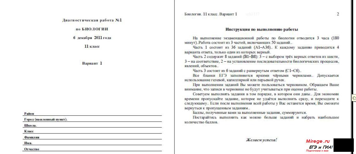 Гдз по русскому языку 5 класс сочинение-миниатюра номер 287 автор с.и.львова в.в.львов