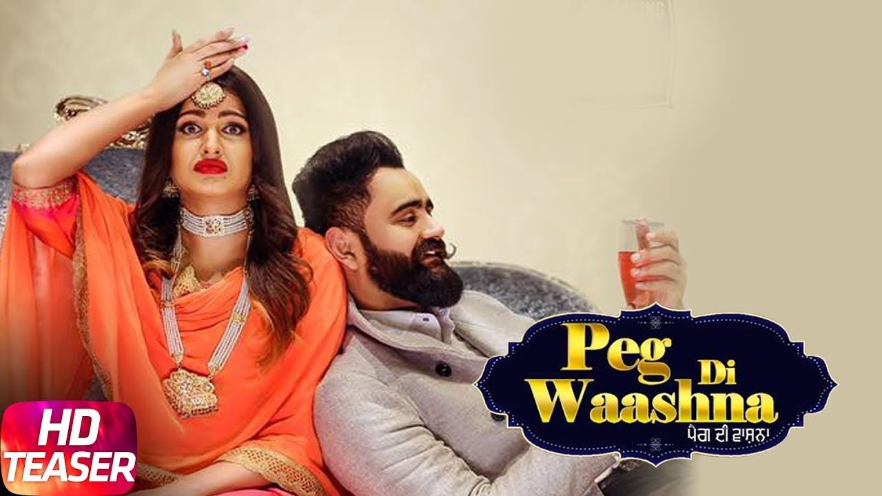 Peg Di Waashna Amrit Maan Ft Dj Flow | Latest Punjabi Video Song