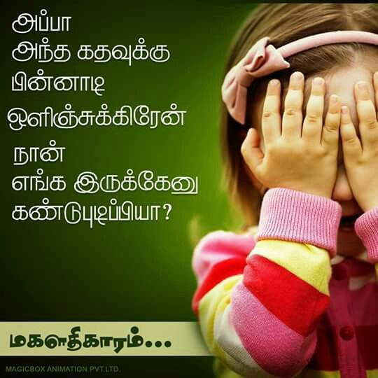 Pin By Wow- Chennai On Father And Daughter