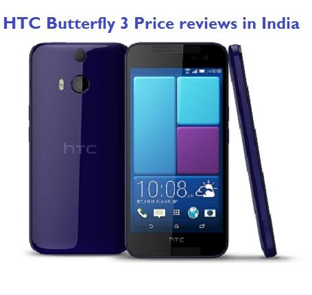 HTC Butterfly 3 Review price in India Htc, Consumer