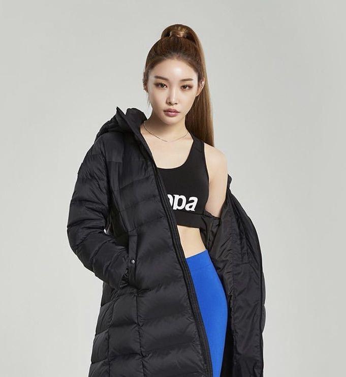 Kpop Hairstyles Female 2019: Pin By Geovanna Arias On Chungha ; 김 청 하