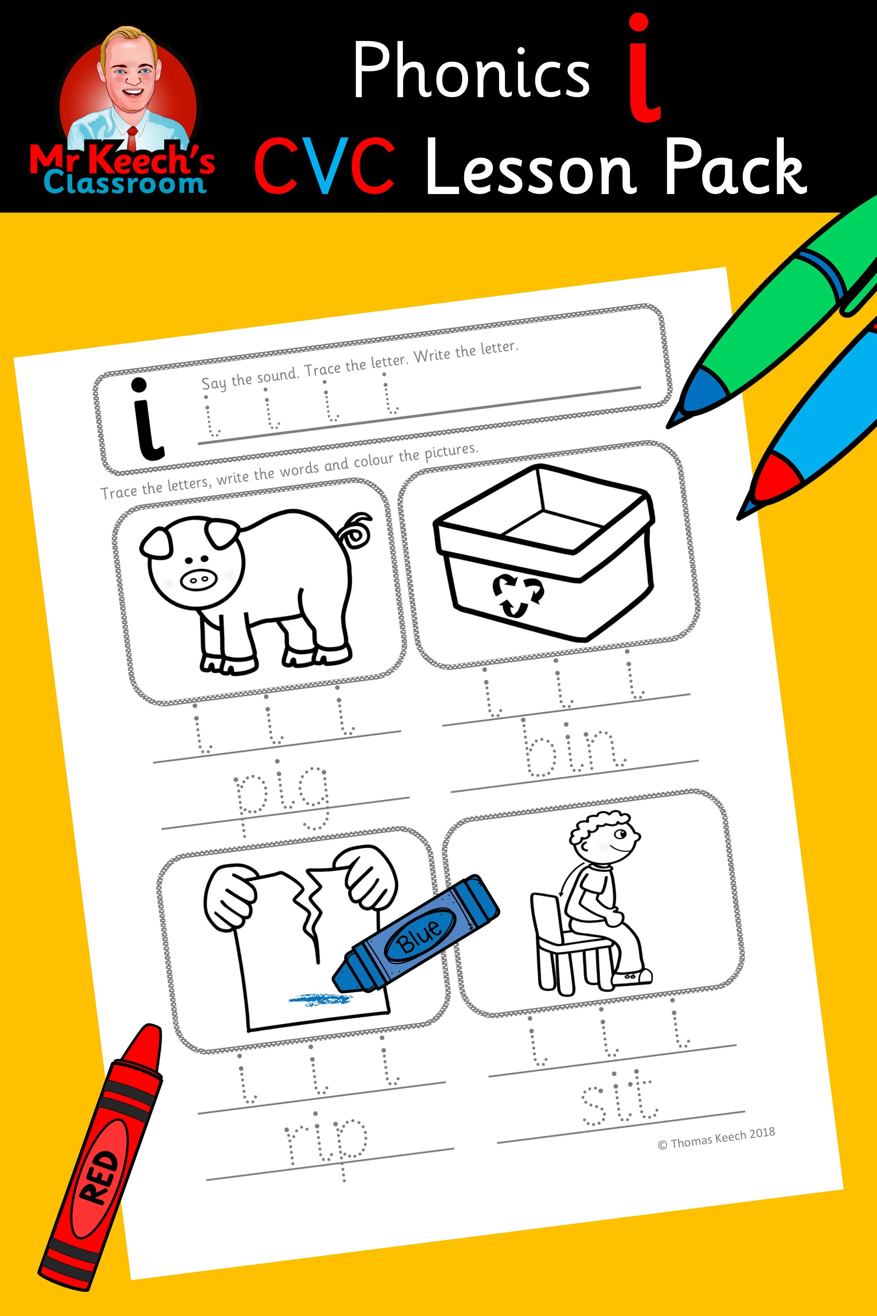 Phonics Worksheets Lesson Plan Flashcards This Ii Lesson