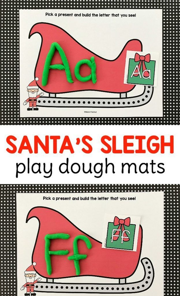 Santa's Sleigh Alphabet Play Dough Mats for Preschoolers