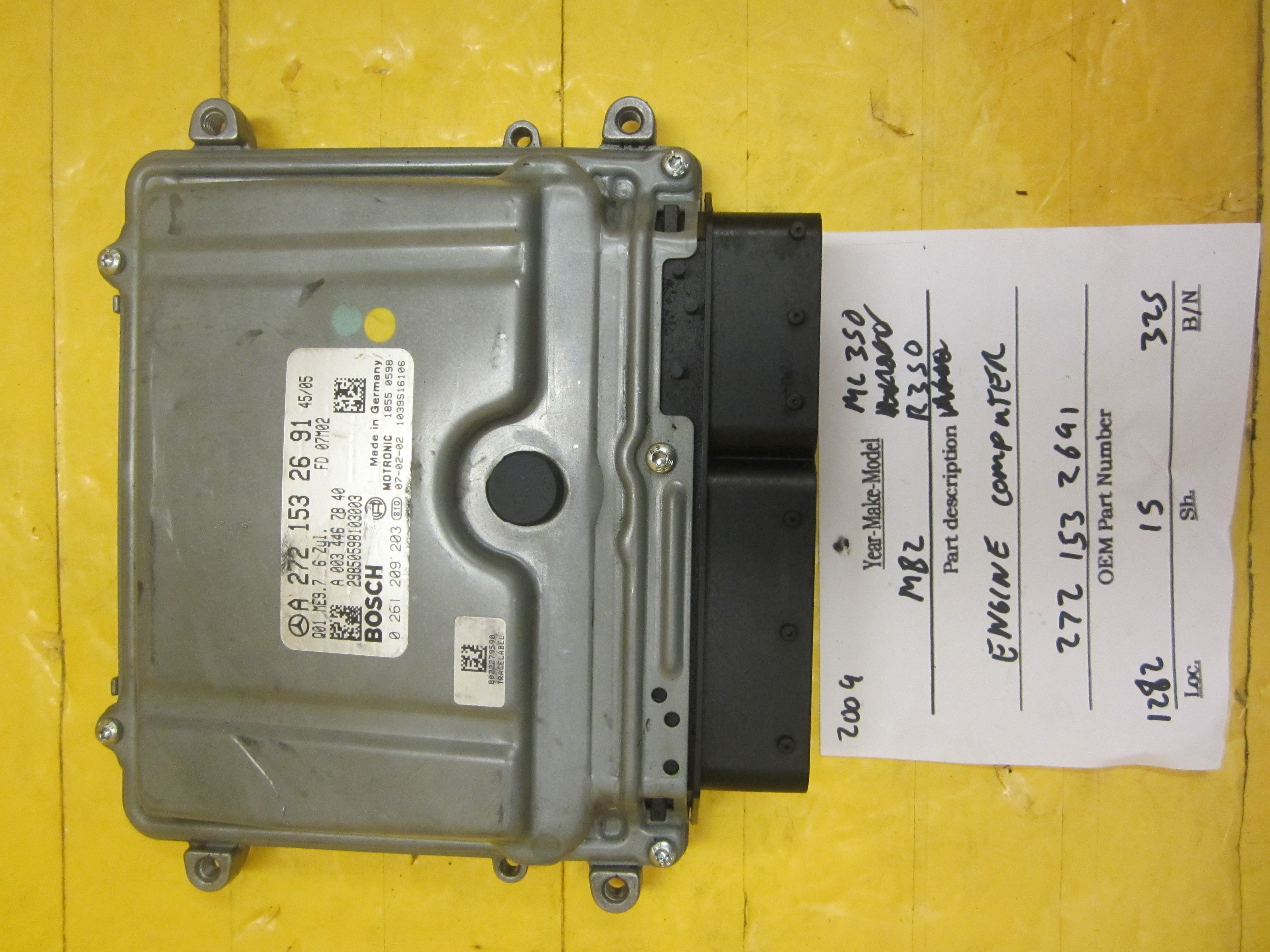 THIS UNIT NUMBER CHANGE THE PART NUMBER WITH 2721535191