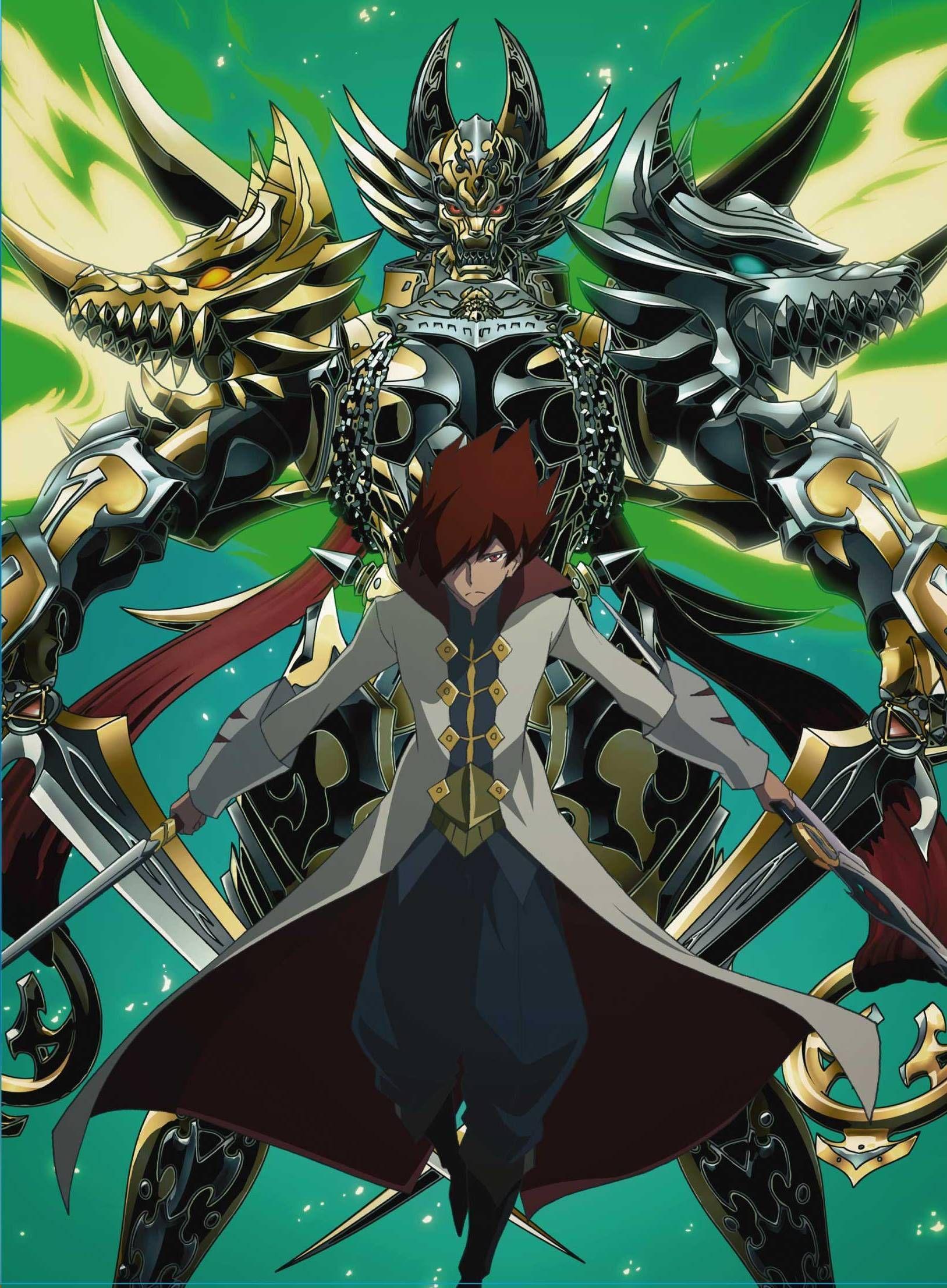 Garo Wolf Anime Knight Anime Fantasy Warrior