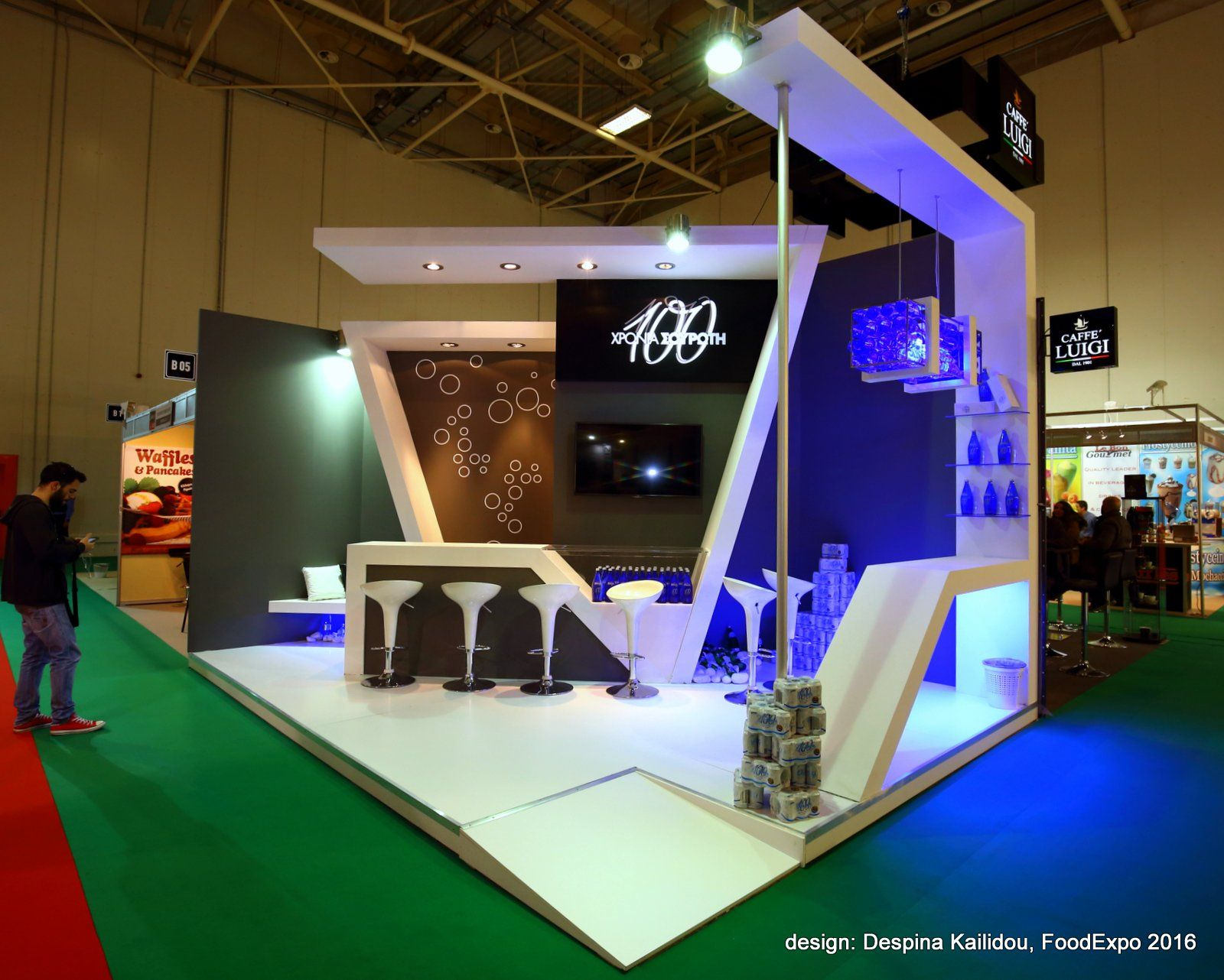 D Exhibition : Exhibition stand souroti sa at foodexpo athens