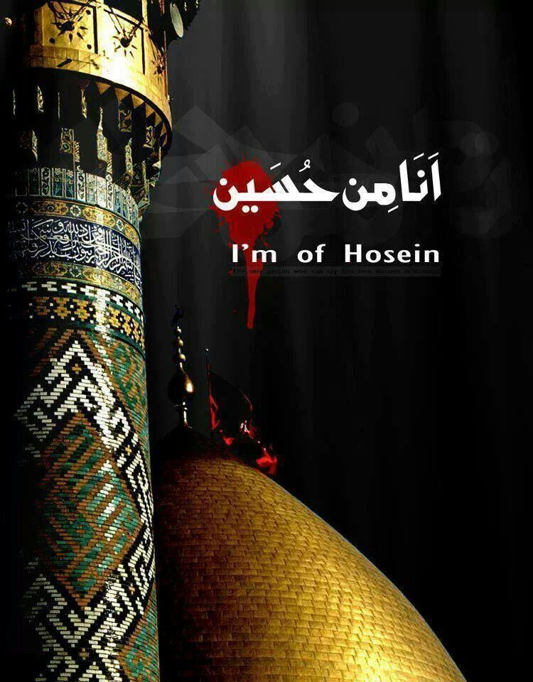 Pin On Islam اسلام