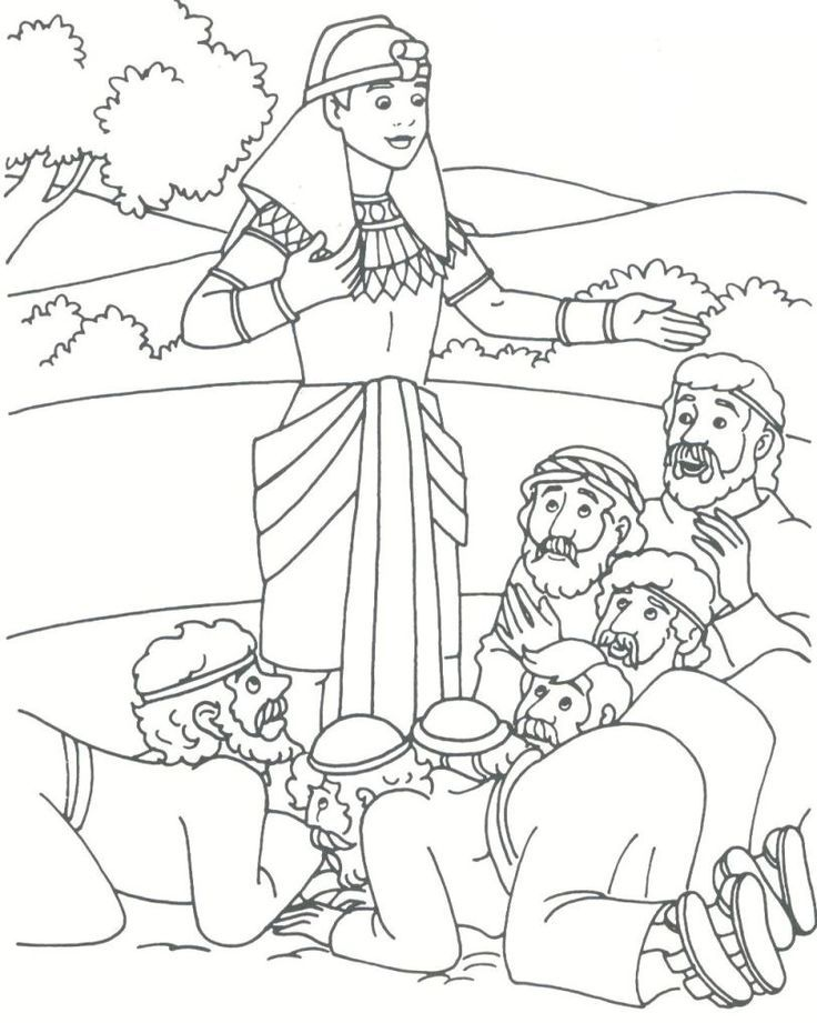 Joseph and his brothers coloring page joseph pinterest Joseph Coat of Many Colors Coloring Page Coloring Page Joseph and Brothers Joseph Exalted Coloring Page