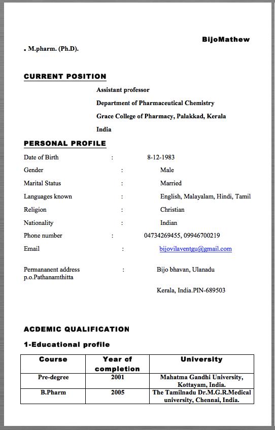 Assistant Professor Resume Example Bijomathew Resume Examples Resume Format Job Resume Format