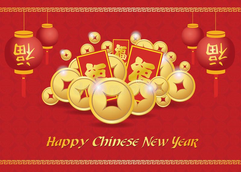 Happy Chinese new year card is lanterns ,Gold coins money