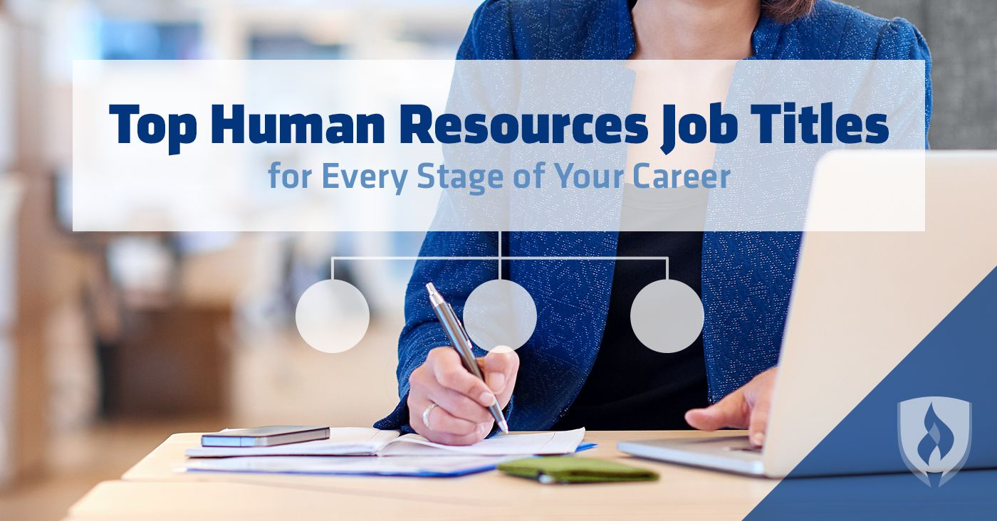 Thinking about a career in HR? Check out some possible job