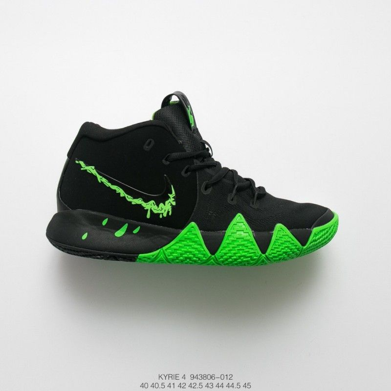 Basketball shoes kyrie