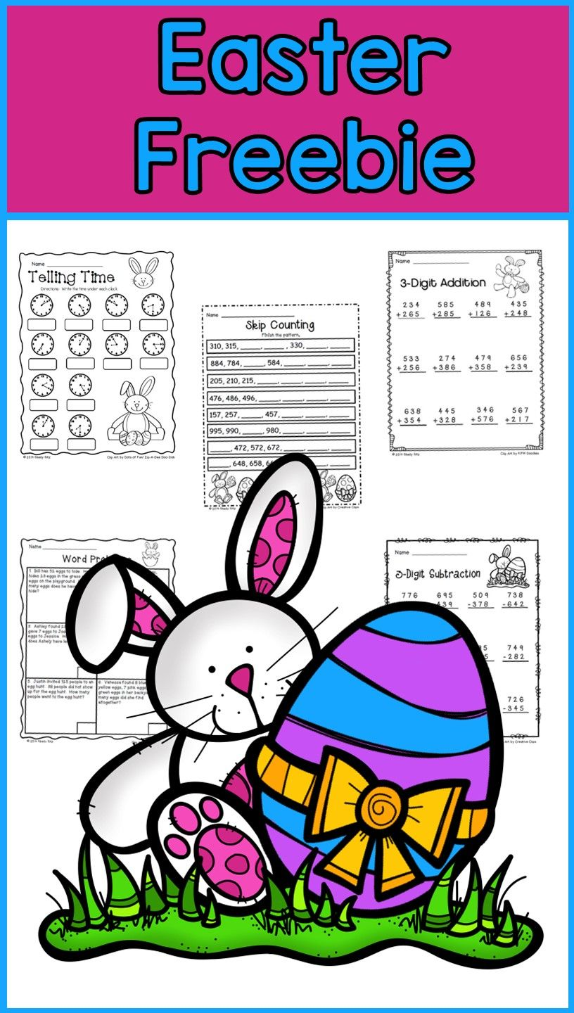 Easter Math Freebie Second grade math, 2nd grade math