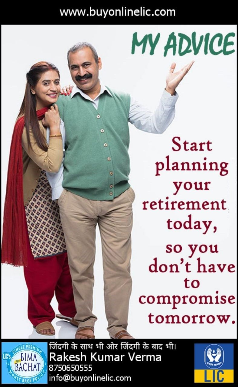 My advice | Insurance investments, Work advice, Life insurance