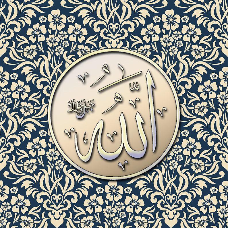 Pin by abdullah bulum on Hat sanatı Islamic calligraphy