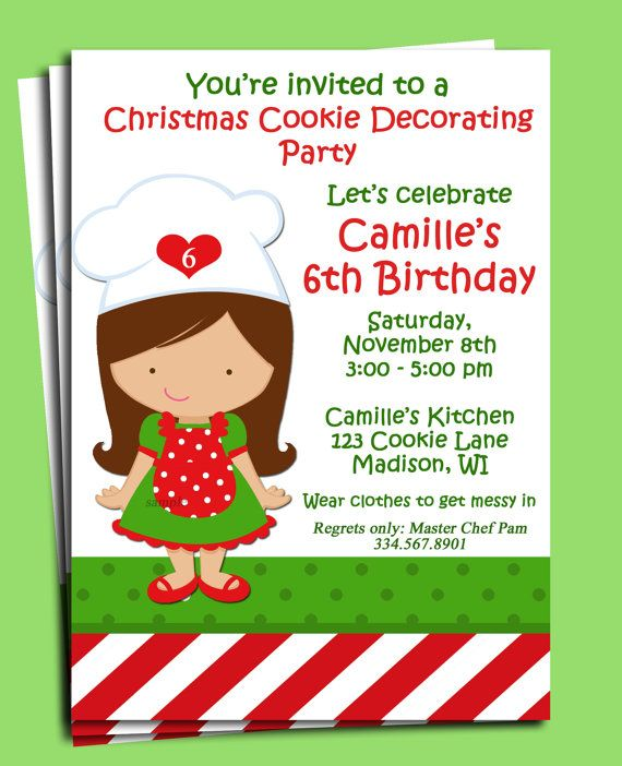 Christmas Baker Invitation Printable Or Printed With Free Etsy Cookie Decorating Party Christmas Cookies Decorated Christmas Party Invitations