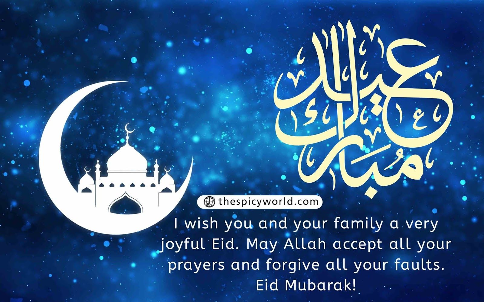 300 best eid mubarak wishes quotes sms messages greeting