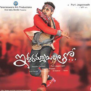 Violin Song Lyrics Iddarammayilatho Telugu Songs Lyrics Violin Songs Song Lyrics Songs