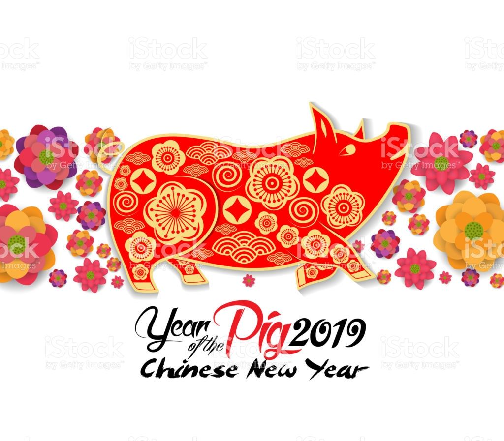 2019 Chinese New Year Greeting Card Paper Cut With Yellow Pig And