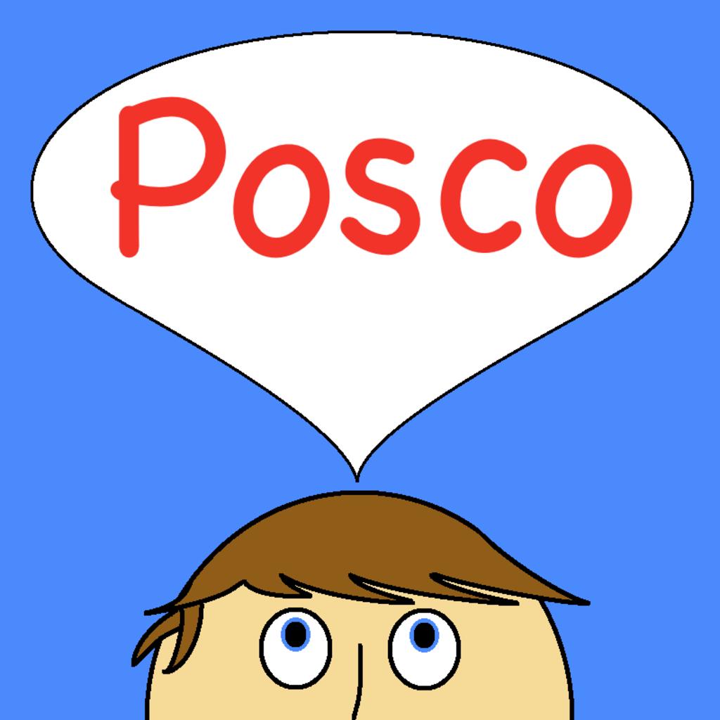 Follow Posco AAC on Facebook!
