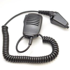 This is the smallest handmic that is comfortable to use.