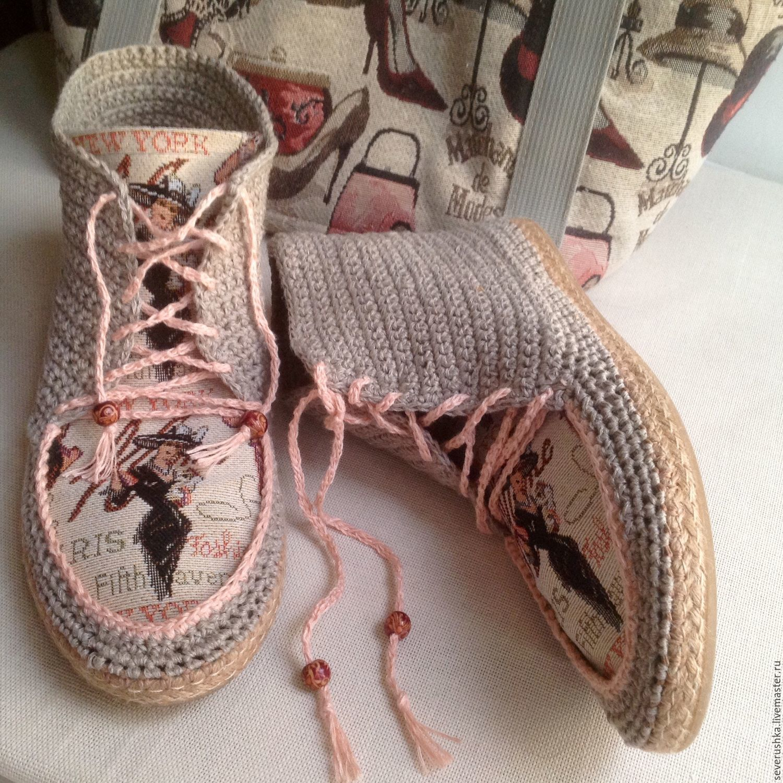 Pin von Irina Gubanova auf вязанная обувь | Pinterest | Hausschuhe ...