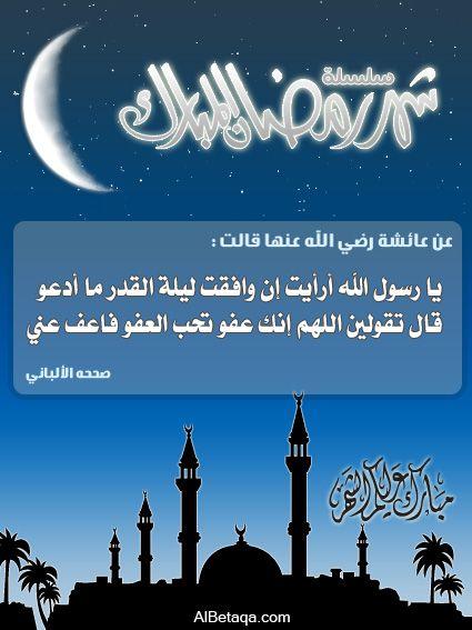 سلسلة شهر رمضان المبارك Ramadan Movie Posters Poster