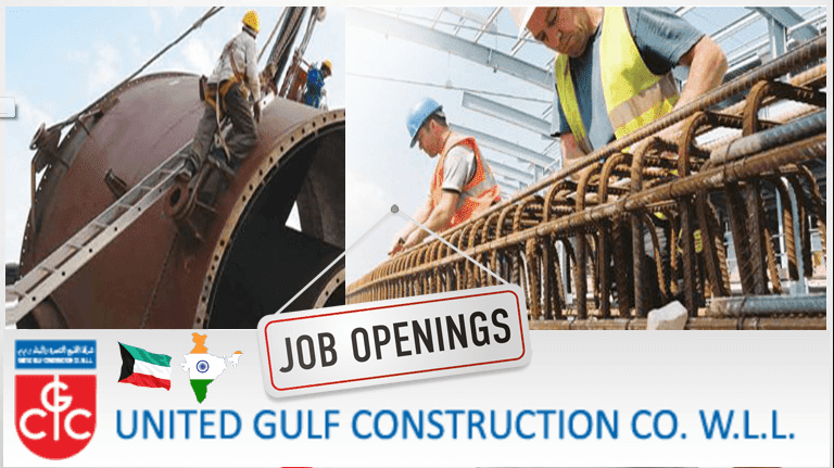 Job Openings at United Gulf Construction Company | Job Offers