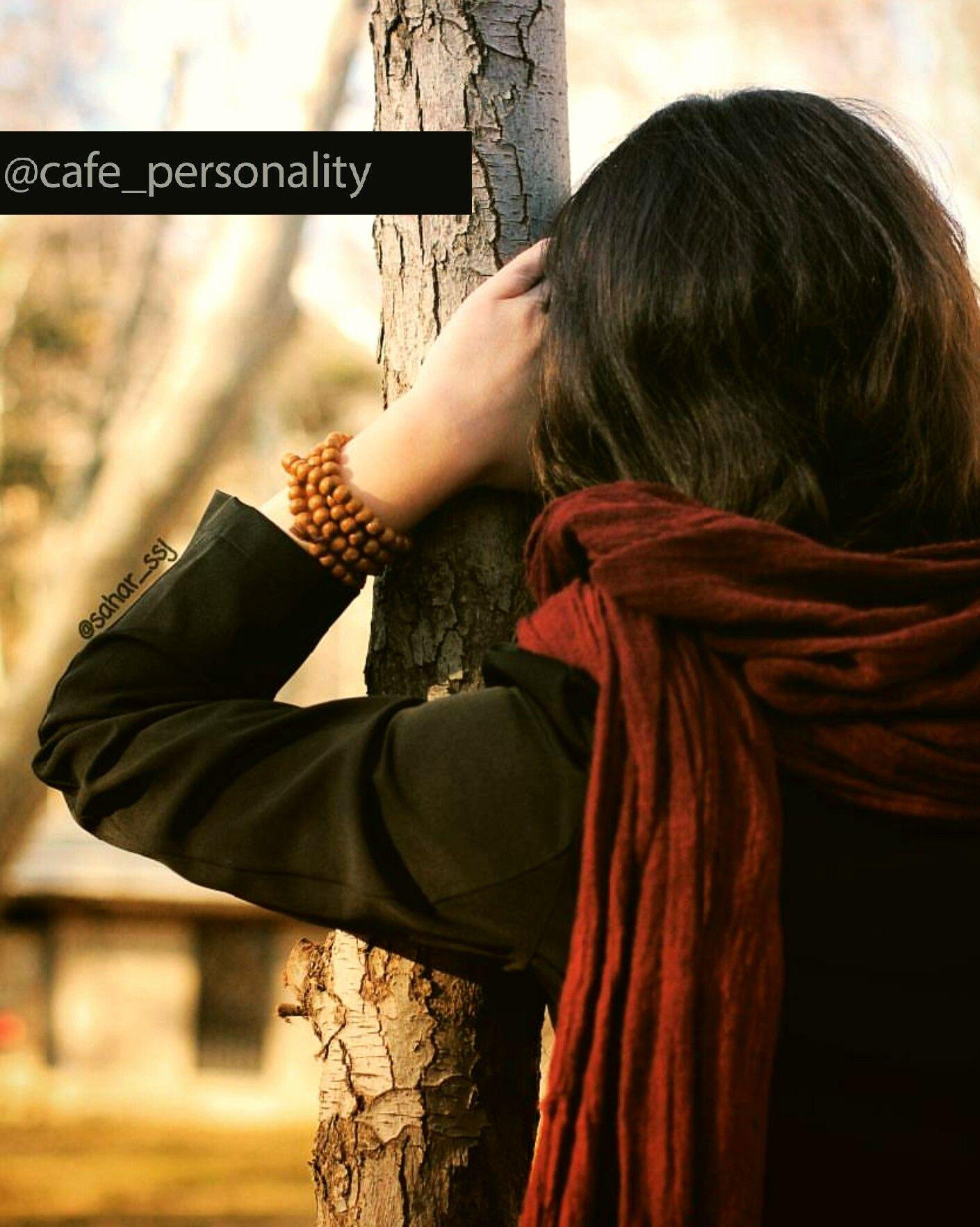 Pics stylish for sad girls new photo