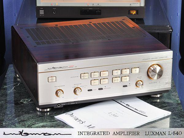 LUXMAN L-540 AMPLIFIER CATALOG Pinterest Audio and Audiophile - p amp amp l forms