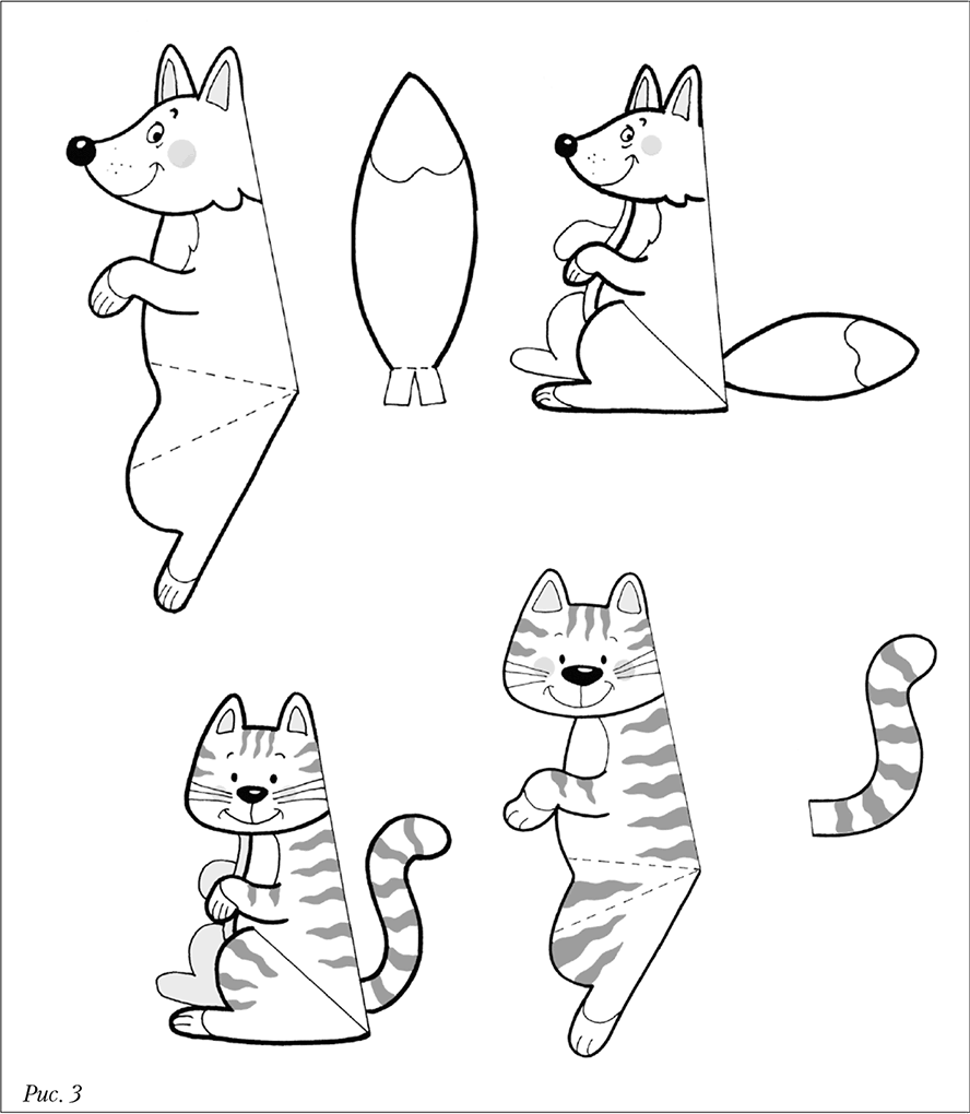 Фото шаблоны поделки из бумаги 17