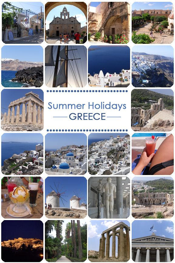 Dear Greece: Summer Holidays http://withallmyaffection.com/2014/01/11/dear-greece/ #greece #holidays #summer #vacation #inspiration #collage