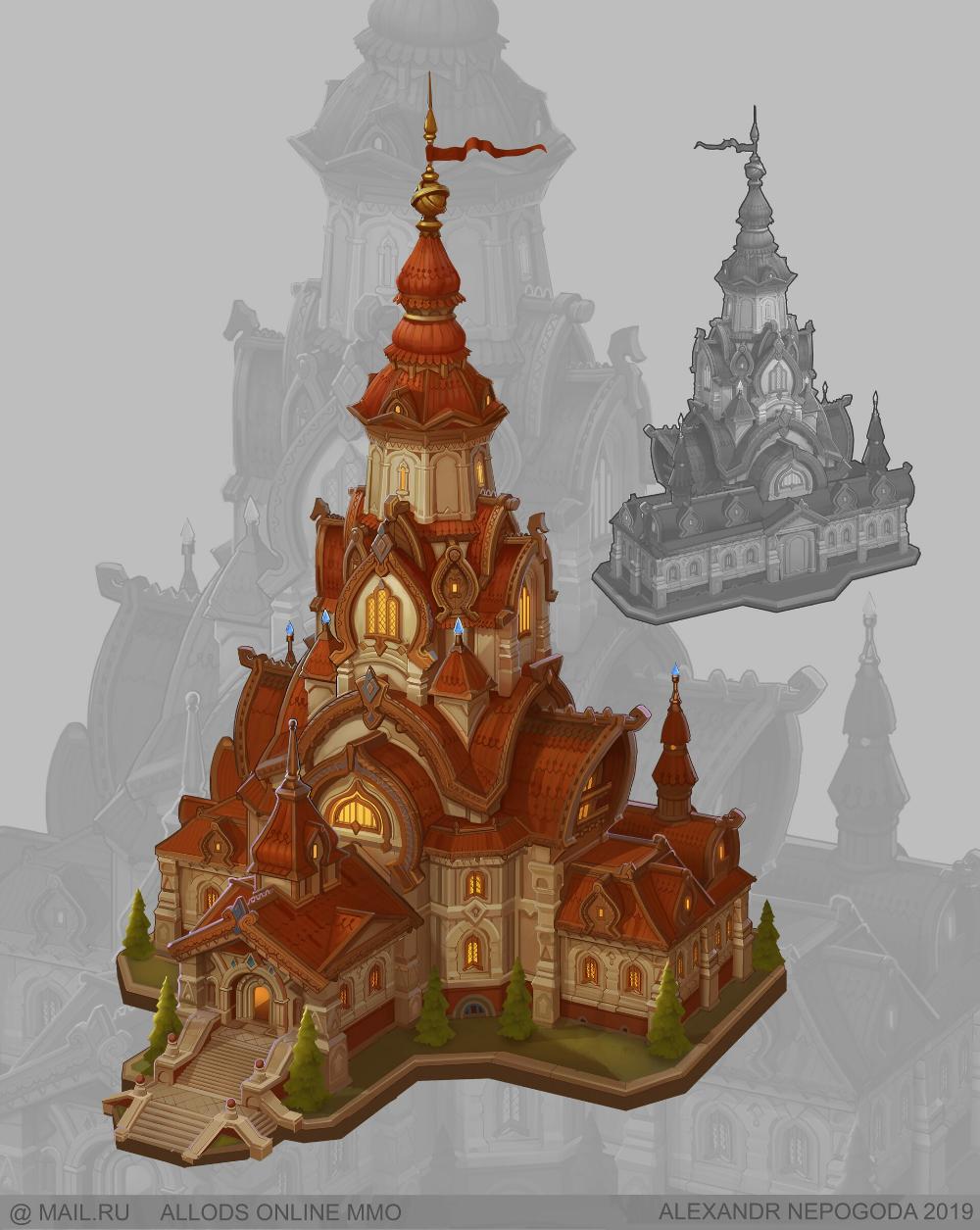 Artstation Allods Online Town Hall Concept Art Alexandr Nepogoda Fantasy Town Concept Art Town Hall